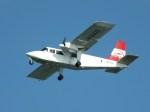 スカイマンタさんが、那覇空港で撮影した第一航空 BN-2B-20 Islanderの航空フォト(写真)