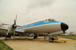 ケロさんが、成田国際空港で撮影した日本航空機製造 YS-11の航空フォト(写真)