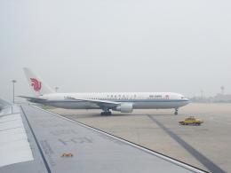 瀋陽桃仙国際空港 - Shenyang Taoxian International Airport [SHE/ZYTX]で撮影された瀋陽桃仙国際空港 - Shenyang Taoxian International Airport [SHE/ZYTX]の航空機写真