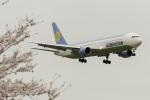 こだしさんが、成田国際空港で撮影したウズベキスタン航空 767-33P/ERの航空フォト(写真)