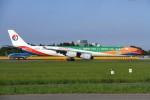 on-chanさんが、成田国際空港で撮影した中国東方航空 A340-642の航空フォト(写真)