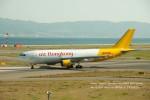 かみきりむしさんが、関西国際空港で撮影したエアー・ホンコン A300B4-622R(F)の航空フォト(写真)