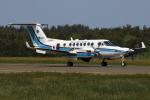 トリトンブルーSHIROさんが、庄内空港で撮影した海上保安庁 B300の航空フォト(写真)