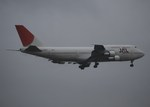 tsukatakuさんが、成田国際空港で撮影した日本航空 747-346の航空フォト(写真)