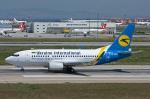 Tomo-Papaさんが、アタテュルク国際空港で撮影したウクライナ国際航空 737-5L9の航空フォト(写真)