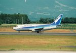 parurunさんが、鹿児島空港で撮影したエアーニッポン 737-281/Advの航空フォト(写真)