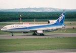 parurunさんが、新千歳空港で撮影した全日空 L-1011-385-1 TriStar 1の航空フォト(写真)