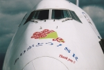 RJFT Spotterさんが、鹿児島空港で撮影した全日空 747SR-81の航空フォト(写真)