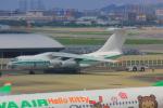 かつけんさんが、福岡空港で撮影したアルジェリア空軍 Il-76の航空フォト(写真)