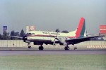 その他の流動資産さんが、伊丹空港で撮影した東亜国内航空 YS-11-106の航空フォト(写真)