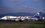 WING_ACEさんが、伊丹空港で撮影した全日空 747SR-81の航空フォト(写真)