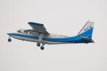 フリューゲルさんが、新潟空港で撮影した新中央航空 BN-2B-20 Islanderの航空フォト(写真)