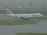 たみぃさんが、羽田空港で撮影したJALウェイズ 747-246Bの航空フォト(写真)