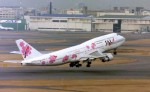 fukucyanさんが、羽田空港で撮影した日本航空 747-346の航空フォト(写真)