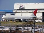 りんたろうさんが、成田国際空港で撮影した日本航空 747-246F/SCDの航空フォト(写真)