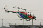 蒼い鳩さんが、千葉県市原市・市原スポレクパークで撮影した茨城県防災航空隊 BK117C-2の航空フォト(写真)