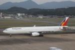 Semirapidさんが、福岡空港で撮影したフィリピン航空 A330-343Xの航空フォト(写真)