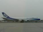 yanaさんが、成田国際空港で撮影した日本貨物航空 747-281F/SCDの航空フォト(写真)