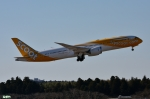 妄想竹さんが、成田国際空港で撮影したスクート 787-9の航空フォト(写真)