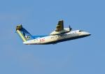 じーく。さんが、那覇空港で撮影した琉球エアーコミューター DHC-8-103Q Dash 8の航空フォト(写真)