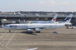ぽんさんが、成田国際空港で撮影したフィンエアー A340-313Xの航空フォト(写真)