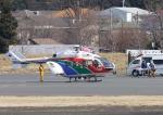 あきらっすさんが、調布飛行場で撮影した茨城県防災航空隊 BK117C-2の航空フォト(写真)