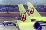 その他の流動資産さんが、伊丹空港で撮影した日本航空 747SR-46の航空フォト(写真)