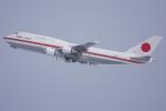 Tomo-Papaさんが、新千歳空港で撮影した航空自衛隊 747-47Cの航空フォト(写真)