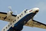 あきらっすさんが、調布飛行場で撮影した宇宙航空研究開発機構 228-202の航空フォト(写真)