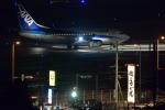 Foxfireさんが、福岡空港で撮影したANAウイングス 737-5L9の航空フォト(写真)