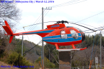 Chofu Spotter Ariaさんが、航空博物館 - Museum of Aeronautical Sciences (Shibayama-machi, Japan)で撮影した新日本ヘリコプター 369HSの航空フォト(写真)