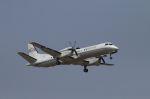 こーすけ さんが、名古屋飛行場で撮影した国土交通省 航空局 2000の航空フォト(写真)