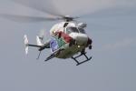 空とぶイルカさんが、伊勢崎市ちびっこ広場で撮影した茨城県防災航空隊 BK117B-2の航空フォト(写真)