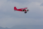 Y-Kenzoさんが、ダニエル・K・イノウエ国際空港で撮影したアメリカ企業所有 CH-300 Pacemakerの航空フォト(写真)