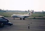 JA8037さんが、タンソンニャット国際空港で撮影したベトナム航空 Yak-40の航空フォト(写真)