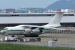 SFJ_capさんが、福岡空港で撮影したアルジェリア空軍 Il-76TDの航空フォト(写真)