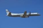 りんきゅーさんが、中部国際空港で撮影した国土交通省 航空局 2000の航空フォト(写真)