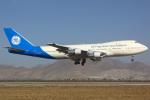Ryan-airさんが、サザンカリフォルニアロジステクス空港で撮影したゼネラル・エレクトリック 747-121の航空フォト(写真)
