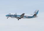 じーく。さんが、鹿児島空港で撮影した海上保安庁 340B/Plus SAR-200の航空フォト(写真)