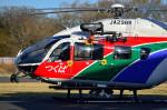 はるかのパパさんが、つくばヘリポートで撮影した茨城県防災航空隊 BK117C-2の航空フォト(写真)