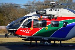 つくばヘリポート - Tsukuba Heliportで撮影されたつくばヘリポート - Tsukuba Heliportの航空機写真