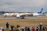 ぽんさんが、伊丹空港で撮影した全日空 777-381/ERの航空フォト(写真)