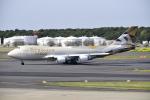 sky77さんが、成田国際空港で撮影したエティハド航空 747-47UF/SCDの航空フォト(写真)