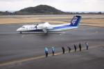 しかばねさんが、大島空港で撮影したANAウイングス DHC-8-314Q Dash 8の航空フォト(写真)