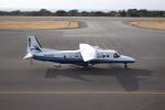 しかばねさんが、大島空港で撮影した新中央航空 228-212の航空フォト(写真)
