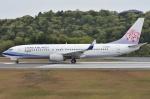 ぶる~すかい。さんが、広島空港で撮影したチャイナエアライン 737-809の航空フォト(写真)