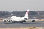 安芸あすかさんが、成田国際空港で撮影した日本アジア航空 747-246Bの航空フォト(写真)