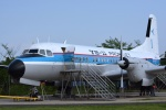 SKY☆101さんが、成田国際空港で撮影した日本航空機製造 YS-11の航空フォト(写真)