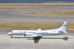 金魚さんが、中部国際空港で撮影した国土交通省 航空局 2000の航空フォト(写真)