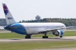 airdrugさんが、成田国際空港で撮影したメガ・モルディブ・エア 767-3P6/ERの航空フォト(写真)